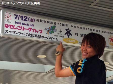 JR高槻駅南人工デッキ周知ポスター掲示