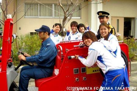 消防フェスティバル1