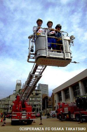 消防フェスティバル2