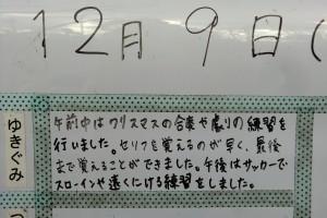 CIMG5404