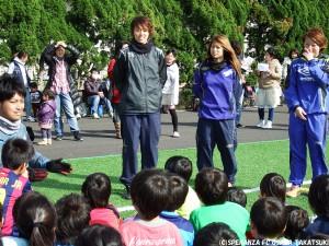 キッズサッカー教室1