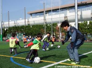 キッズサッカー教室3