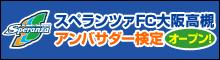 kentei_new