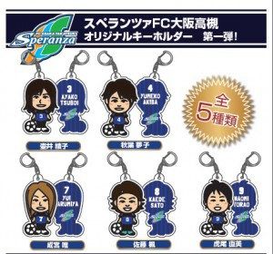 key_all1